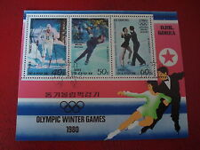 KOREA - 1980 WINTER OLYMPIC EVENTS - MINISHEET - UNMOUNTED USED - EX. CONDITION