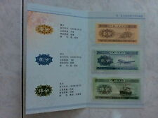 China 1953 1 Fen, 2 Fen, 5 Fen, Banknotes, with folder (UNC)
