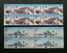 Melaka 750 Years Malaysia 2012 Temple Palace Tourist Place (stamp block 4) MNH