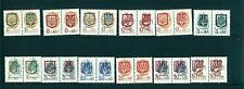 STEMMA - COAT UKRAINE 1992 Russian Overprint Stamps KIEV Issue Pairs