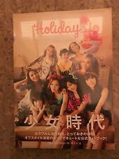 "NEW SEALED Girls' Generation SNSD 1st Official Japan Photo book ""Holiday"""