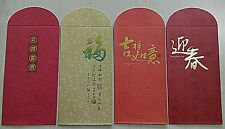 Palmer's Eubos CNY Packets/ Ang Pow - 4 pcs (1 set)