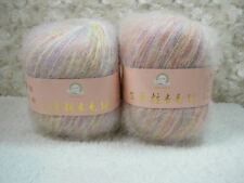 6*50g Skeins Luxury Angola Mohair Cashmere Wool Knitting Yarn Lot;300g;colorful