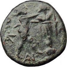 Antigonos II Gonatas Macedon King Ancient Greek Coin Nude PAN Athena i30534