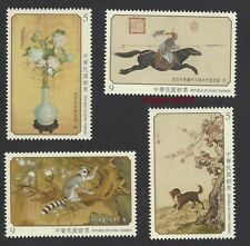 China Taiwan 2015 Chinese Paintings by Giuseppe Castiglione Qing Dynasty stamp