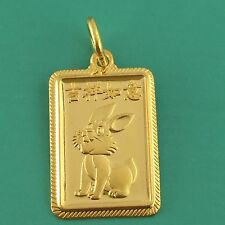24K Yellow Gold Year Rabbit Pendent Chinese Zodiac Animal Sign Square 2.5 Grams