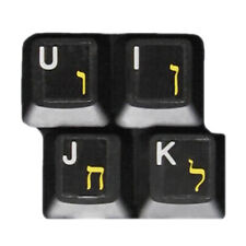 HQRP Hebrew Keyboard Stickers w/ Yellow Letters on Transparent Background