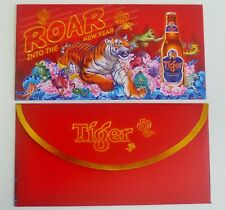1 packet 5 pcs. Ang Pow Red Packet Money Envelope @Tiger beer 2016  (#CA@B-9)