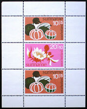 Suriname 1974 MNH** child welfare sheet - fruit and flowers