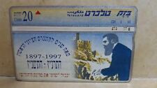 rare  ISRAEL 1997 BEZEQ .TELECARD 2 U. 100 Years for The Jewish State book Basel