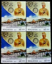Celebration 40 Years Of Reign Of Sultan Pahang Malaysia 2014 (stamp block 4) MNH
