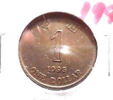CIRCULATED 1995 1 DOLLAR HONG KONG COIN!  (71115)