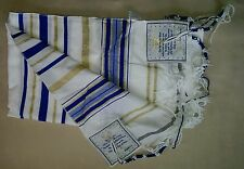 Blue and Gold Messianic Tallit Talit Prayer Shawl & Talis Bag