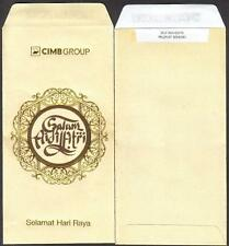 CIMB 2013 2 pcs Mint Raya Packet Ang Pow