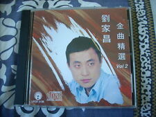 a941981  劉家昌 Liu Jia Chang CD New Unplayed Copy but It Is Opened Life Records 金曲精選 Volume Two 2