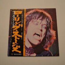 ROLLING STONES - Milestones - 1980 JAPAN LP + STICKERS SET