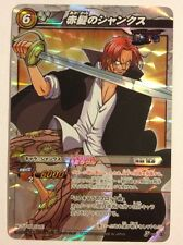 One Piece Miracle Battle Carddass Promo P OP 18a Shanks