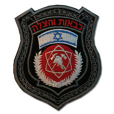 Israeli Firefighter Department Rescue Services Customs Uniform Arm sleeve patch