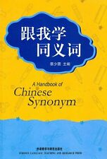 跟我学同义词 A Handbook of Chinese Synonym