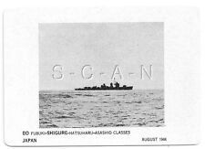 WWII Double Sided Recognition Photo Card- Japan- Destroyer- DD Shigure- 1944