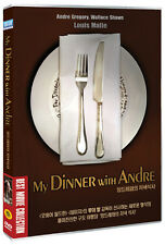 My Dinner with Andre (1981) / Louis Malle / Andre Gregory / DVD SEALED