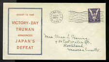 WWII PATRIOTIC --JAPAN CAPITULATES 8/14/45-FIDELITY-SHERMAN #773
