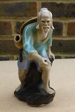 Chinese Mudman Oriental Gentleman Figurine