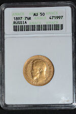 1897 Russian Impire Gold 7 Rouble 50 kopeck AT ANACS AU50 Russia