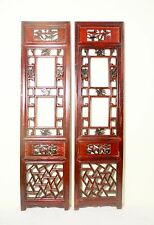 Antique Chinese Screen Panels (5527) (Pair) Cunninghamia wood, Circa 1800-1849