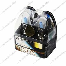 2pcs H1 100W 12V Xenon Headlight Halogen Bulb Replacement Ultra White 6500k