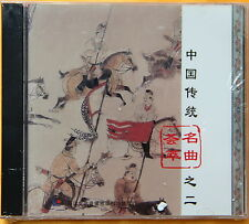CD musique chinoise-Chinese music-Música incordia-Musik ist penibel-mingqu 2