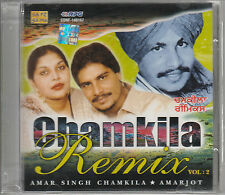 chamkila  vol 2   [cd] rpg made in india