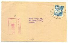 MALAYA JAPAN OCCUPATION  1943  COVER FINE