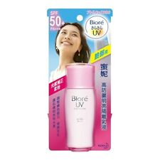 [KAO BIORE] UV Bright Face Milk Sunscreen SPF 50+ PA+++ Sunblock Lotion 30ml NEW