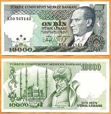 Turkey 1970  UNC 10000 Lirasi Lira Banknote  Money Bill P- 200(2)