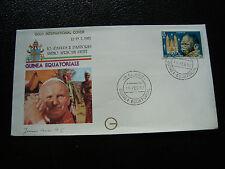 GUINEE EQUATORIAL - enveloppe 18/2/1982 (cy54) equatorial guinea