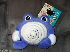 Pokemon Stuffed Plush Figure POLIWHIRL w/ Tags Tomy Mint Condition