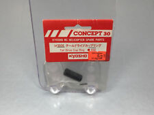 H3026 Kyosho RC Helicopter Vintage Spare Part Tail Drive Coupling for Concept 30