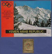 5L** Afrique / Yémen 1968 GOLD n°708 Jeux Olympiques Neuf**MNH + Carte