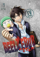 Beelzebub Tv Series Part 1, New DVDs