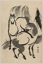 Japanese Print Reproductions: Ryuka no uma (Two Horses): Fine Art Print