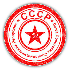 "USSR Grunge Travel Stamp Car Bumper Sticker Decal 5"" x 5"""