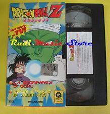 film VHS cartonata DRAGONBALL Z 3 La scoparsa di goku Padre e figlio(F70) no dvd