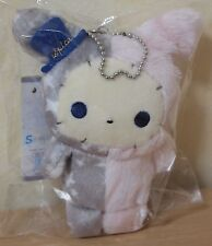 NEW ✦ Sentimental Circus ✦ Plush Doll Toy Holder Starlight Spica San-X Japan