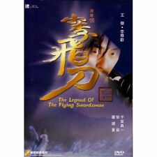 BRAND NEW 2000 Hong Kong Movie REGION All DVD The Legend Of The Flying Swordsman