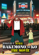 *NEW* THE BOY AND THE BEAST * BAKEMONO NO KO *ENGLISH SUBS*ANIME DVD*US SELLER*