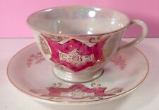Vintage NASCO JAPAN Del Coronado PINK Lusterware Porcelain TEA CUP and SAUCER