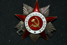 SOVIET RUSSIAN PATRIOTIC WAR ORDER MEDAL 2 CLASS 411601 WITH  RESOURCES