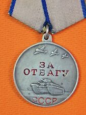 Soviet Russian Russia USSR WWII WW2 Silver BRAVERY Medal Order Badge #3586689