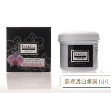 [DMC Do Me Care] Bamboo Charcoal Deep Cleansing Jelly Facial Mask 225g NEW